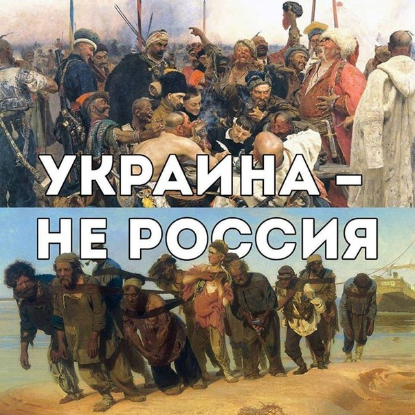 Декоммунизацию нужно проводить стремительно, - лауреат Нобелевской премии Светлана Алексиевич - Цензор.НЕТ 2781